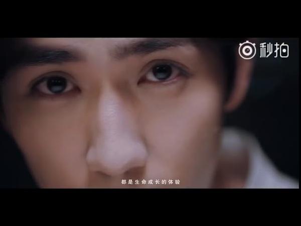 【朱一龙】20180814 水溶C100 CM(微博)龙哥弹吉他啦!