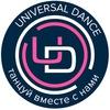 Universal DANCE Ангарск