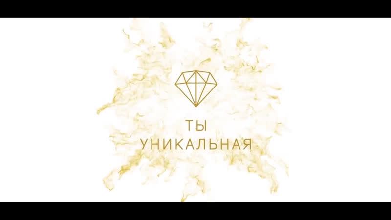 02.11.2018   Ты уникальная   Великий Новгород