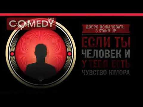 Нурлан Сабуров о жене и о узких глазах