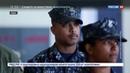 Новости на Россия 24 Армия США взяла на службу первого открытого трансгендера