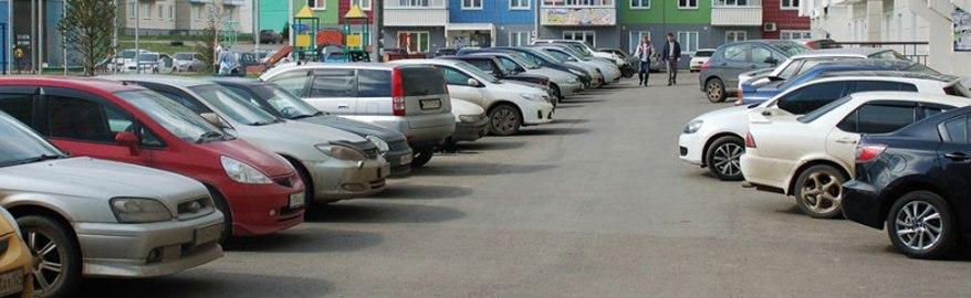 Жильцы имеют право запретить парковку возле дома