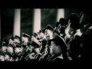 Краснознаменный ансамбль п/у А.Александрова. Священная Война А.Александров - В.Лебедев-Кумач.