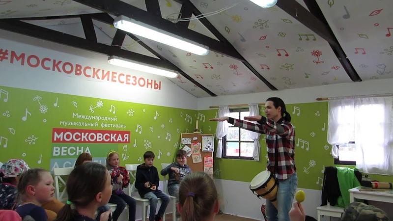 Барабанные интерактивы для детей