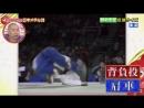 上田晋也の日本メダル話 9月09日 バラエティ動画視聴 Tvkko