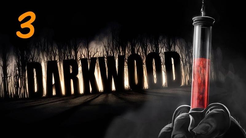 DarkWood 3