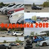 Time Attack Omsk