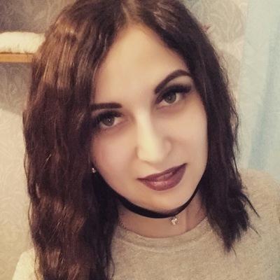 Даша Новикова