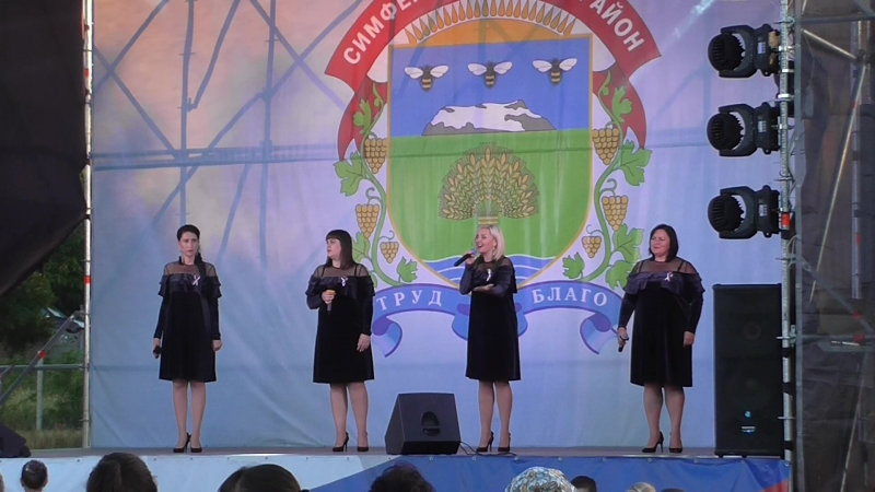12 июня День России с Мазанка Народный вокальный квартет Шлягер