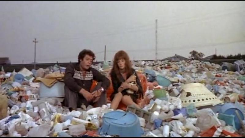 Dramma della gelosia (tutti i particolari in cronaca) - Giancarlo Giannini 1970
