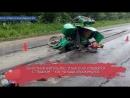 Очередной мотоциклист попал в аварию под Вологдой