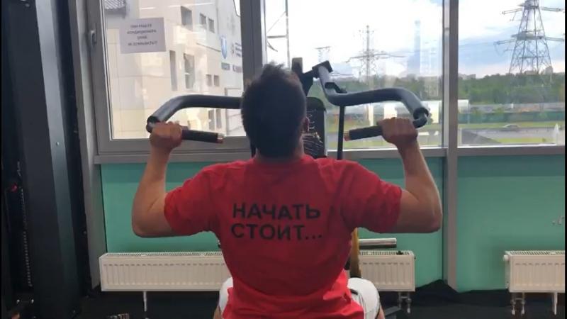 Жим в тренажере Хаммер на передний и средний пучок дельтовидной мышцы
