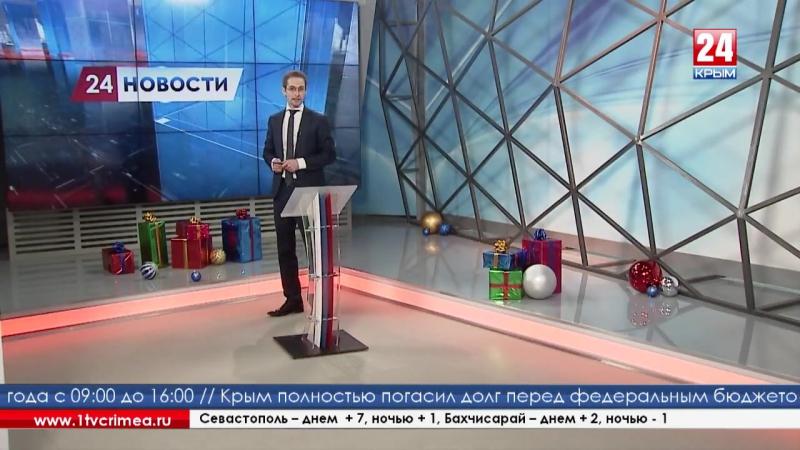 Джульетто Кьеза: «Западные политики не говорят своим избирателям всей правды о Крыме»