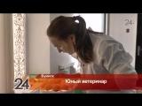 Юные профессионалы РТ продолжают подготовку к российскому финалу «WorldSkills-2018»