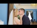 Свадебный день Алексея и Анастасии