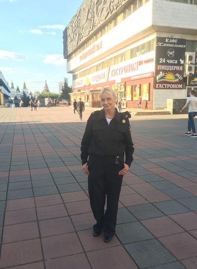 Алёна Зубарева