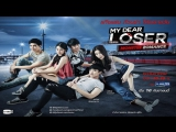 My Dear Loser Series Monster Romance_EP10 FINAL_DoramasTC5ever