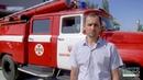 На Херсонщині відкрили відділення місцевої пожежної охорони