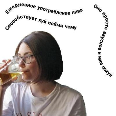 София Лазарева