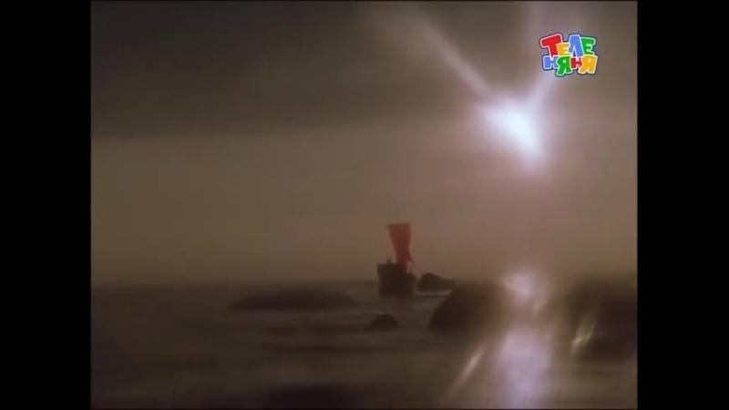 07 Зурбаган Владимир Пресняков мл песня из фильма Выше Радуги 1986