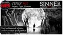 ГНЕВ ГОРДЫНЯ И ПОХОТЬ Прохождение Sinner Sacrifice for Redemption Серия №2