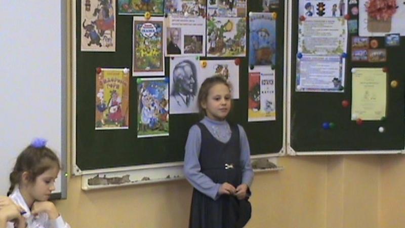Конкурс чтецов К И Чуковский 2 часть