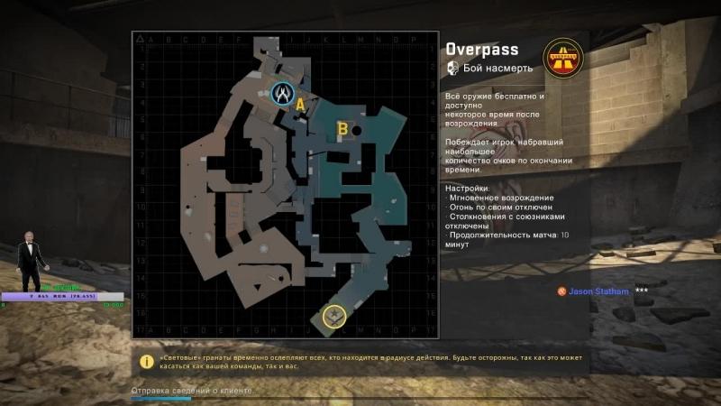 Stream TV 😅 Counter-Strike Global Offensive (Jason Statham)