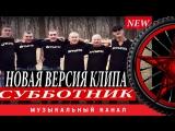 гр. БУТЫРКА -
