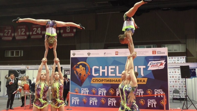 акробатика девушки - чмз и чтз Челябинск