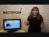 Новый блог нижегородской училки всколыхнул федеральных ведущих - Типичный Нижний Новгород
