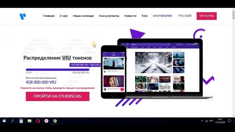 Viuly - обзор видео платформы. Заработок более 400$ за три недели БЕЗ ВЛОЖЕНИЙ!