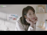 CF 180816 @ IU - NEW TVCF for