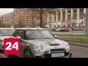 Повышать тарифы на парковку в центре Москвы пока не планируется Россия 24