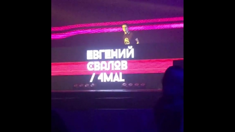 Evgeny Svalov (4Mal) plays Flutters feat Leusin — You're Mine at Paul Oakenfold Warm-Up, Tele-Club Yekaterinburg, 22.06.2018 (2)