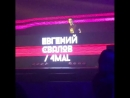 Evgeny Svalov 4Mal plays Flutters feat Leusin You're Mine at Paul Oakenfold Warm Up Tele Club Yekaterinburg 22 06 2018 2