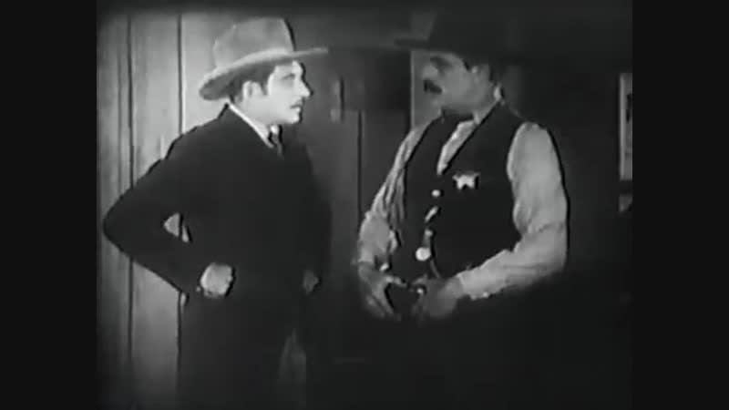 Nevada / Невада (1927)
