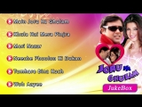 Joru Ka Ghulam Songs (2000) _ Full Video Songs  _ Govinda, Twinkle Khanna