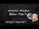 Видео мой край во время Великой Отечественной войны