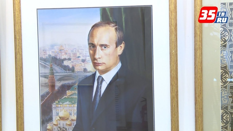 Лучший портрет Путина кисти Никаса Сафронова можно увидеть в Вологде