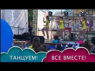 3 сентября 2018 г. Первоклассная академия. Шествие и флешмоб