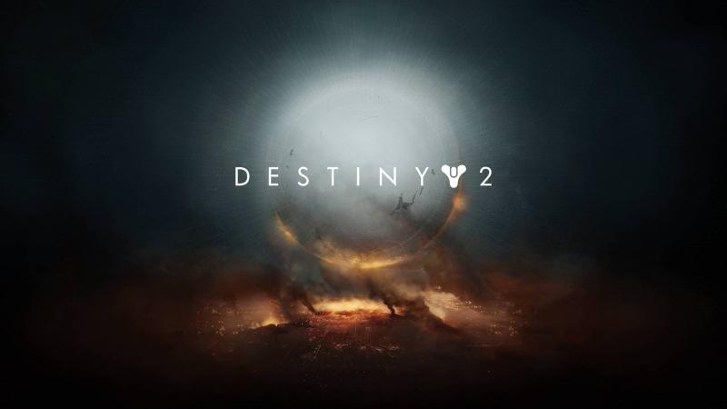 Destiny 2 Героические налеты