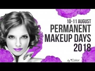 Permanent makeup days 2018