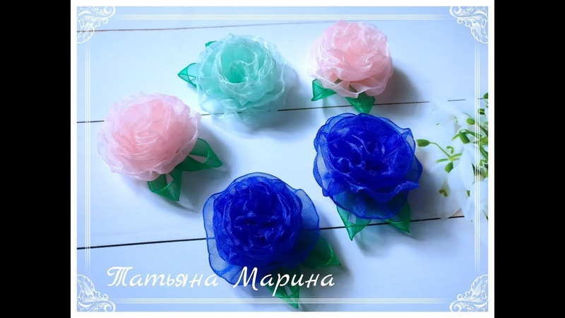 МК Розочки из органзы с помощью шаблона 🌹🌿/Rose from organza with a template/Rose de organza