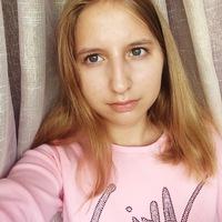 Корсун Леся