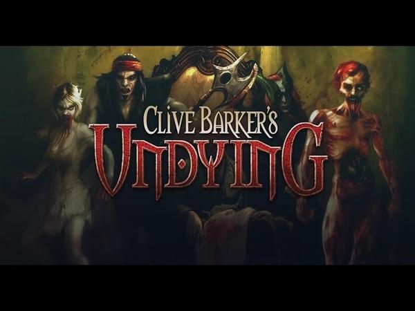 Баркер на страже хорроров. Обзор игры Clive Barkers Undying (Greed71 Review)