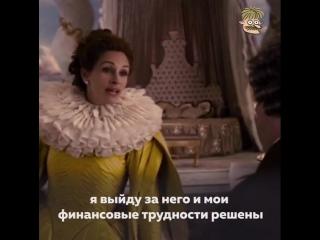 Ролик из фильма с Джулией Робертс