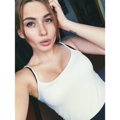 Alina Arkhipova