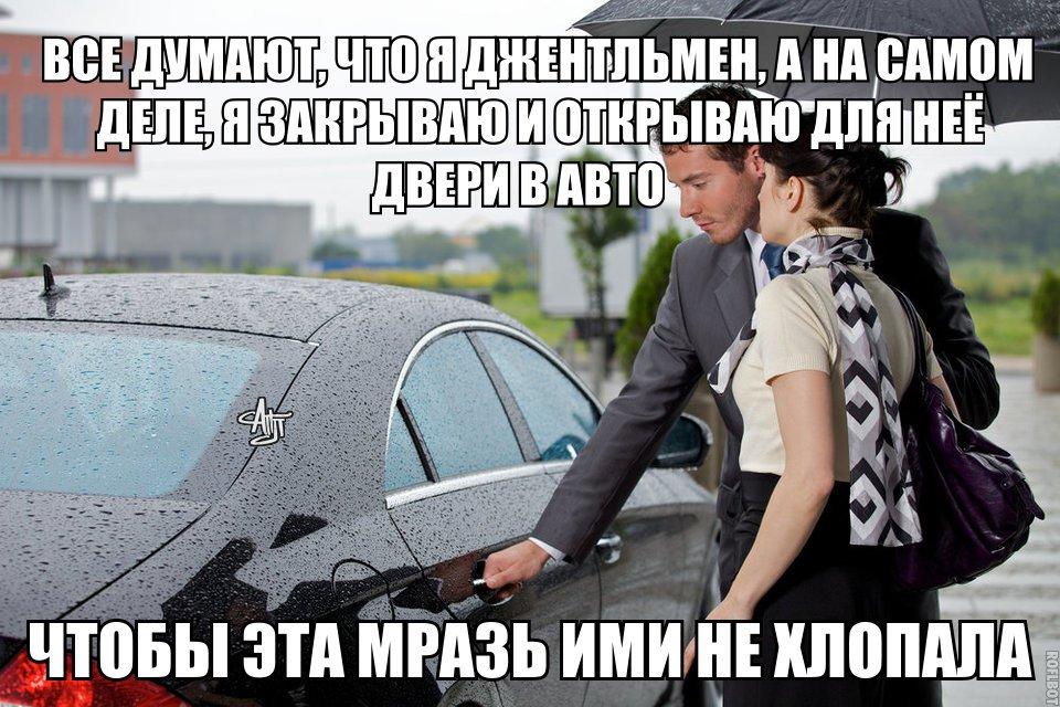 https://pp.userapi.com/c830409/v830409848/135053/Xvij_8KuvkM.jpg