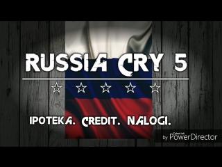 RUSSIA CRY 5 - 2 Trailer (Сюжетный)