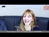 180425 Wendy (Red Velvet) @ !t Live [рус. саб]